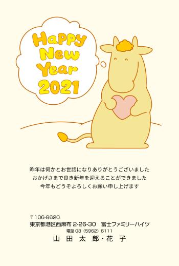 bgi011