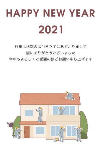 IM-c-BUS032A