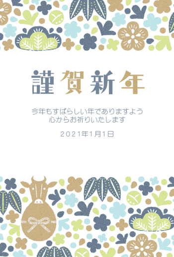 IM-i-OSH005A